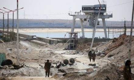 Syria Daily: Is Taqba Dam in Danger of Collapse After US Airstrikes?