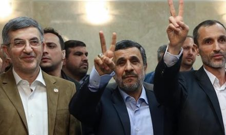 Iran Daily: A Signal to Ahmadinejad — No Presidential Campaign for You or Your Friends