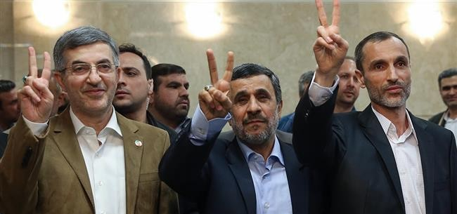 Iran Daily: Explaining Ahmadinejad's Surprise Candidacy in Presidential Election