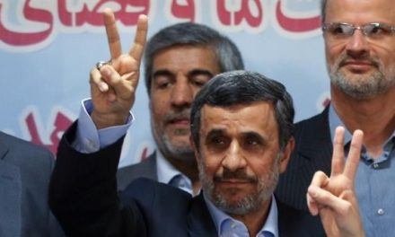 Iran Daily: Ahmadinejad's Surprise as Presidential Election Opens