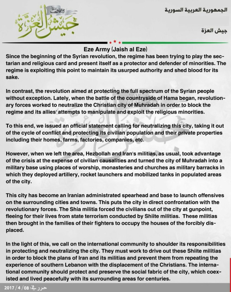 FSA STATEMENT MHARDEH