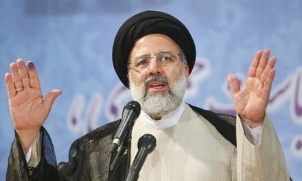 Iran Daily: Presidential Campaigning Begins