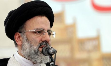 Iran Daily: Cleric Raisi Emerges as Leading Challenger to President Rouhani