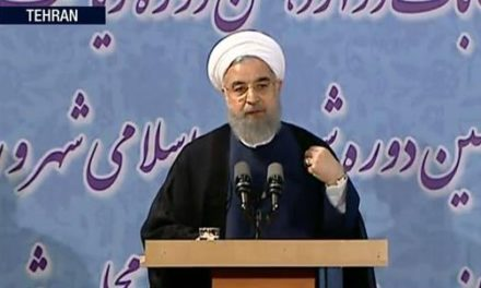Iran Daily: Rouhani Registers for Re-Election