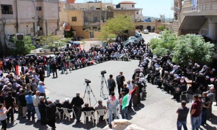 Syria Daily: Independence Day — But Few Syrians Mark the Occasion