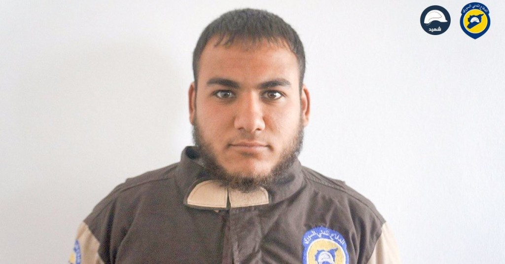 WHITE HELMET KILLED 14-04-17