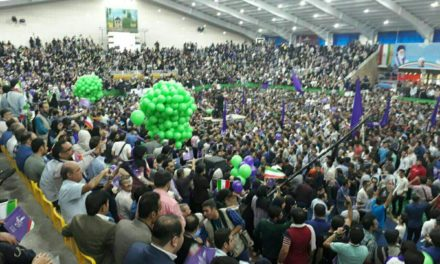 Iran Daily: Election — Centrists Rally Around Rouhani