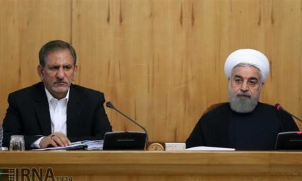 Iran Daily: Rouhani Talks Terrorism in Presidential Campaign