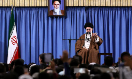 """Iran Daily: Supreme Leader Warns """"Fraud"""" on Eve of Presidential Vote"""