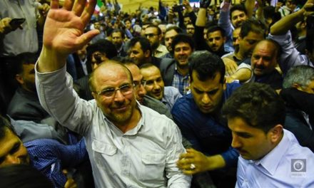 Iran Daily: Election — Conservatives & Hardliners Move to Block Rouhani