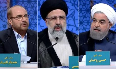 Iran Daily: Challengers Request Face-to-Face Debates with President Rouhani