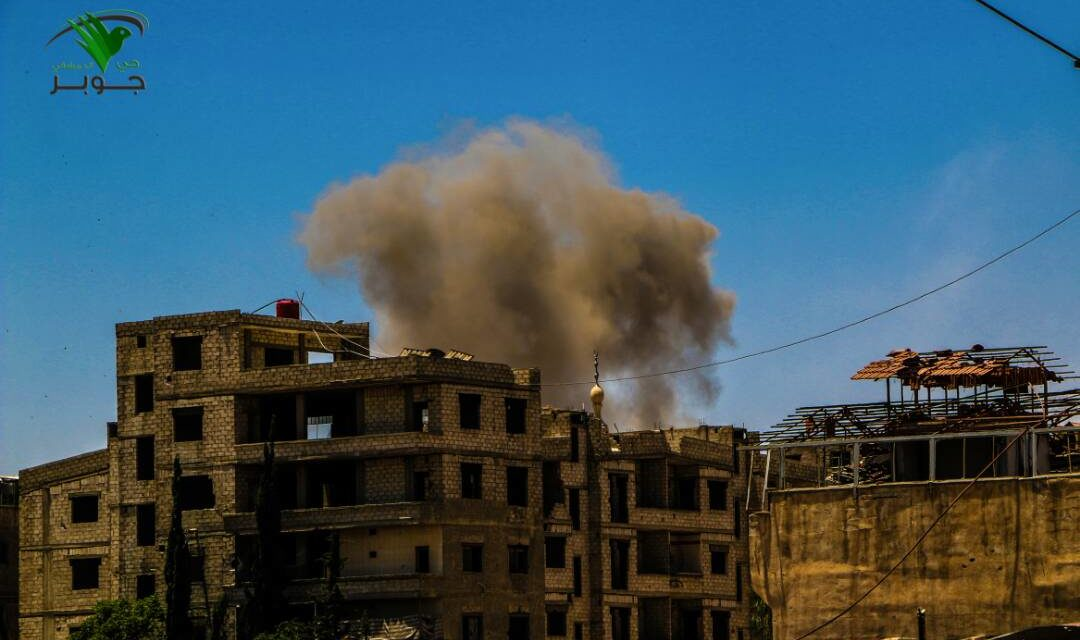 Syria Daily: Claims of Regime Chemical Attacks in Damascus