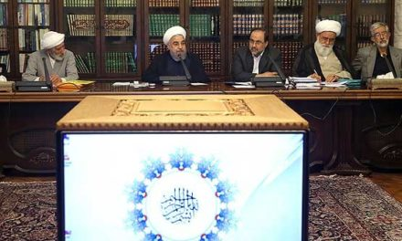 Iran Daily: Rouhani Gives Way to Supreme Leader Over Education