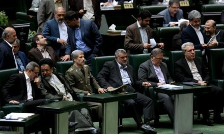 Iran Daily: Parliament to Vote on Rouhani's Cabinet