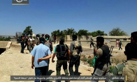 Syria Daily: Suicide Bomber Hits Rebels in South, Kills 23
