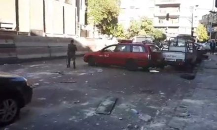 Syria Daily: Another Suicide Bombing Targeting Damascus Police
