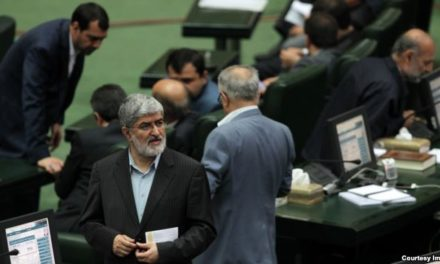 Iran Daily: Backing Rouhani, Top MP Challenges Judiciary Over Detentions