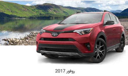 Iran: Toyota Apology Highlights Ongoing Fear of US Sanctions