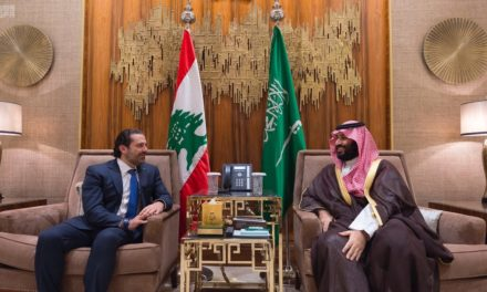 Iran Daily: Lebanon PM Hariri Quits, Blames Tehran for Interference