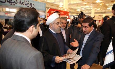 Iran Daily: Government Pulls Back Bill Restricting Journalists
