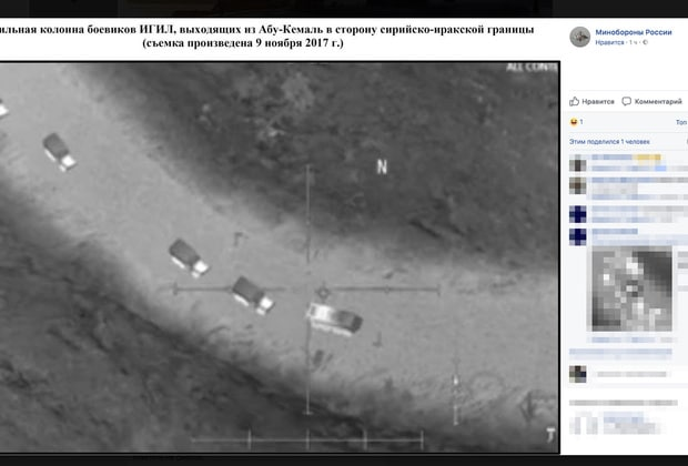 Syria Daily: Russia Uses Fake Photo — From a Video Game — to Denounce US Over ISIS