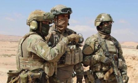 Syria Daily: 5 Russian Troops, 4 Journalists Wounded by Mine Blast