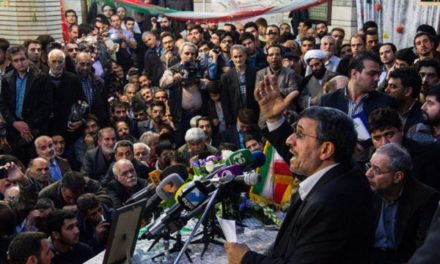 "Iran Daily: Ahmadinejad Tries to Whip Up ""Popular Discontent"" v. Regime"