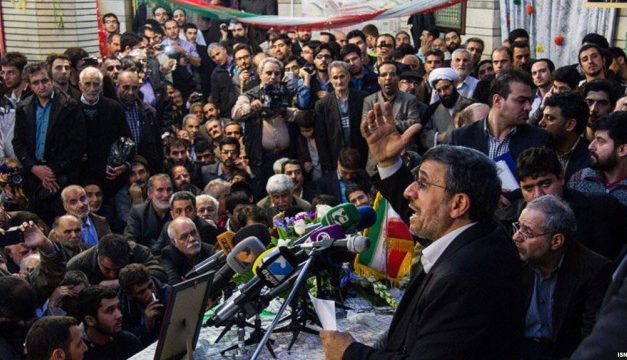 "Iran Daily: Ahmadinejad Assails Regime — ""More Freedom Under Monarchy"""