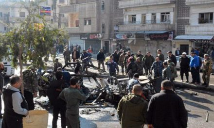 Syria Daily: 8 Killed, 18 Wounded in Homs Bombing