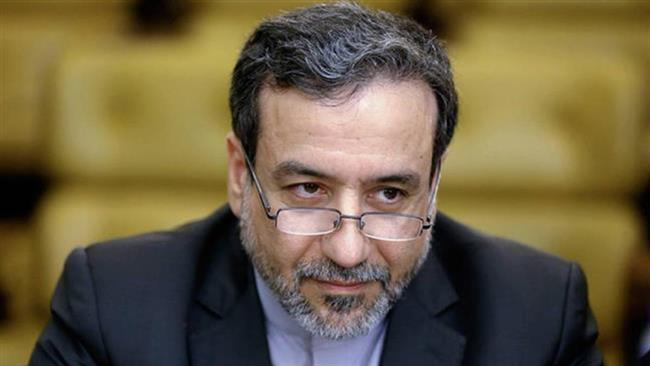 Iran Daily: Tehran to Europeans — We Won't Negotiate Over Missiles