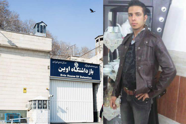 Iran Daily: Protester Dies in Detention