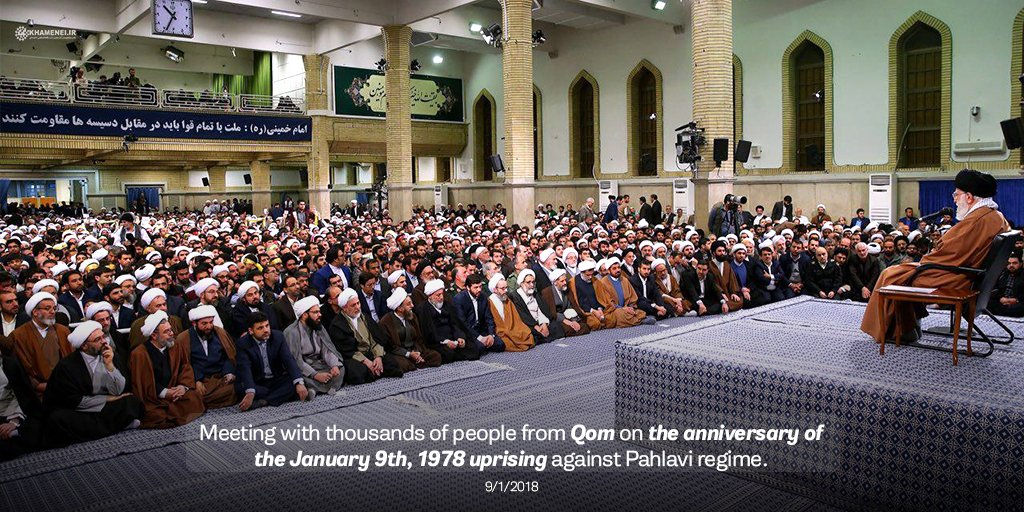 Iran Daily: Supreme Leader Proclaims US-Israel-Saudi-MKO Plot For Protests