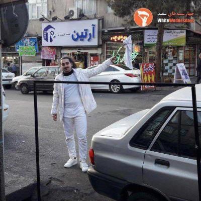 IRAN MAN HIJAB PROTEST