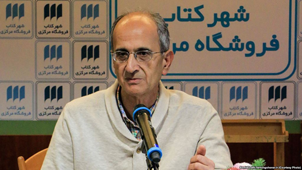 Iranian-Canadian Academic Dies in Tehran Prison Under Interrogation