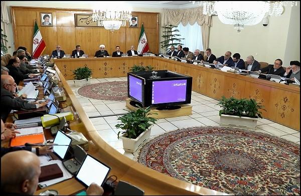 Iran Daily: Government Bans Imports by Agencies