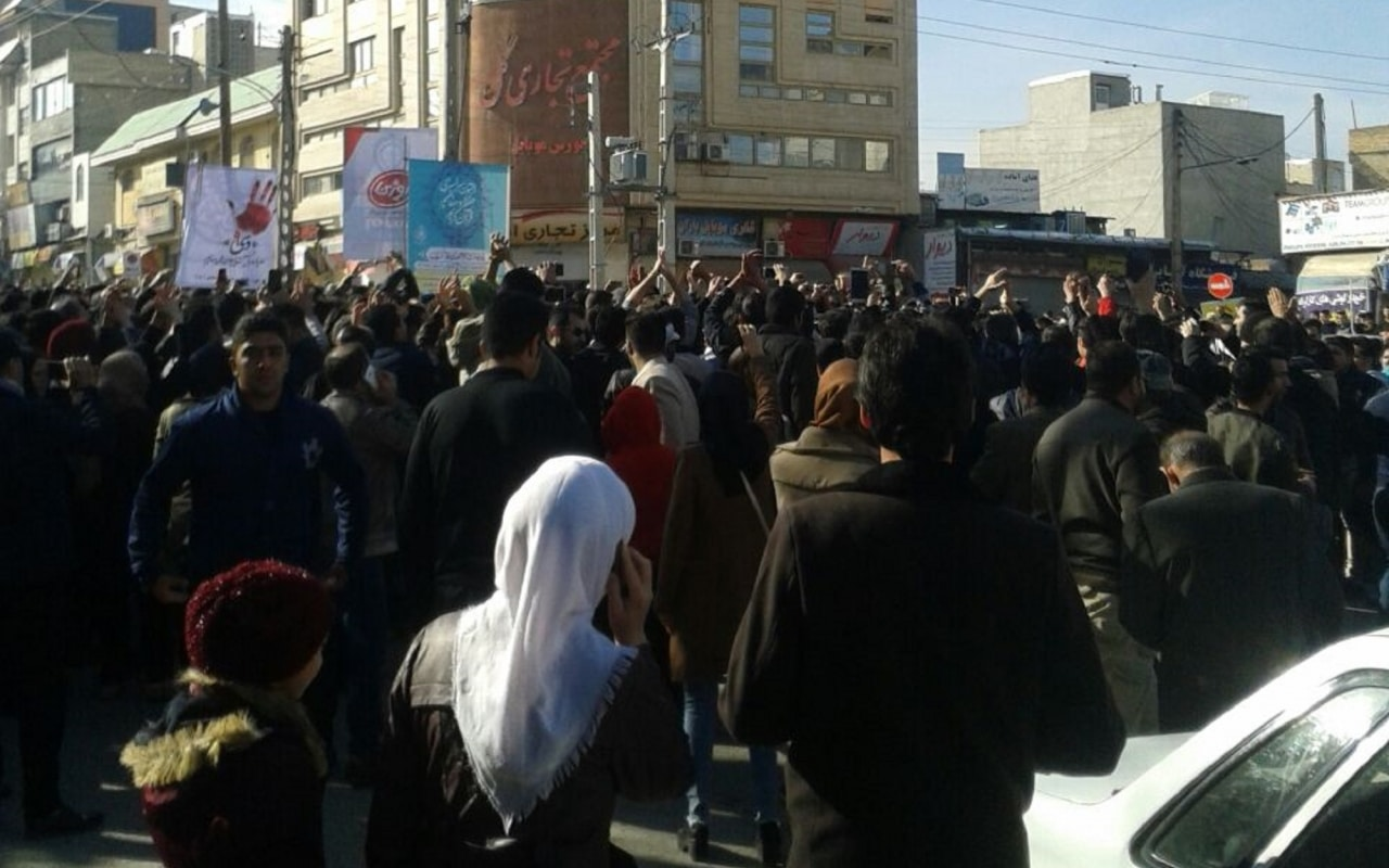 Iran Daily: 40+ Arrested Over January Protests