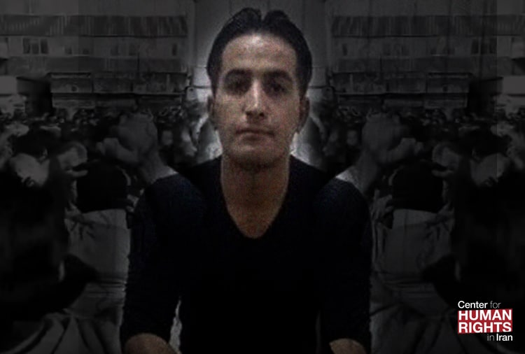 Iran Daily: Another Detainee Dies in Custody