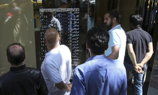 Iran Daily: Currency Sinks Below 200,000:1 v. US Dollar
