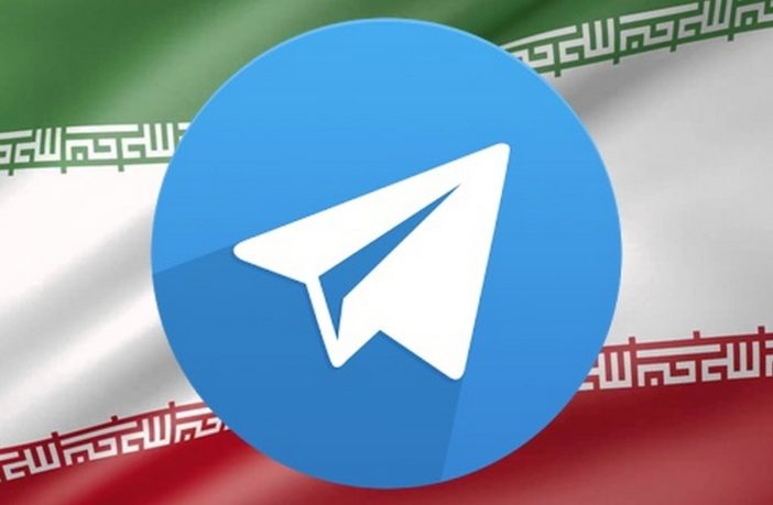 Iran Daily: Regime Cracks Down on Messaging App Telegram