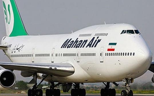 Iran: US Warplane Intercepted Our Passenger Flight Over Syria