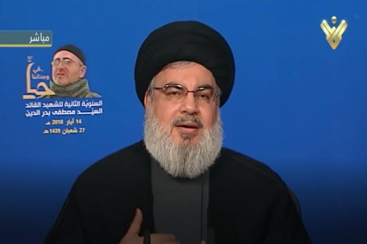 Syria Daily: Hezbollah's Nasrallah Threatens Confrontation with Israel