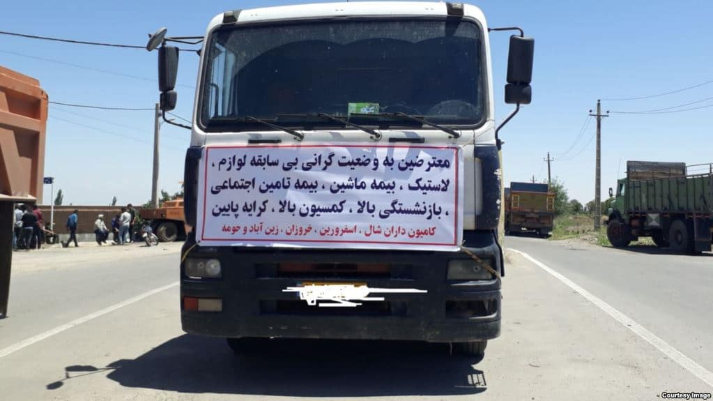Iran Daily: Truckers' Strike Moving Into 3rd Week