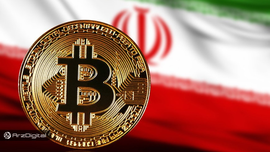 Iran Daily: Government — We May Use Bitcoin to Save Economy