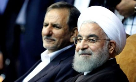 "Iran Daily: Government Appeals for ""National Unity"" Over Economic Problems"