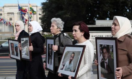 Death Notices, Fear, and the Assad Regime's Terror