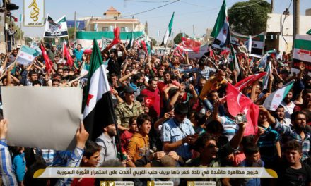Syria Daily: Assad Regime Gives Way to Turkey Over Opposition Idlib