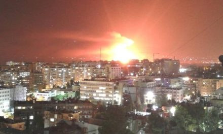 Syria Daily: Explosions at Damascus Military Airbase from Suspected Israeli Strike