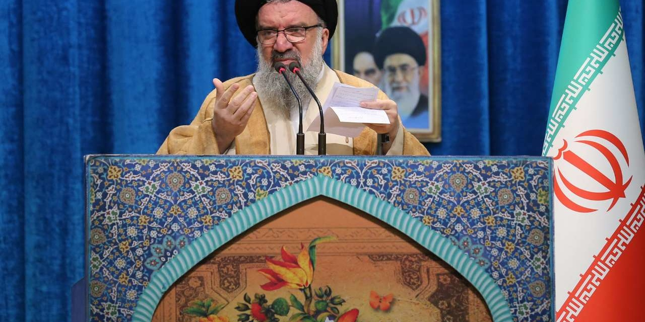 Iran Daily: Top Cleric — Tehran May Not Join International Group Against Terrorist Financing