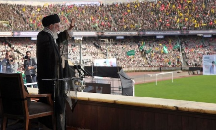 """Iran Daily: Supreme Leader — """"We Will Slap the US in the Face"""""""