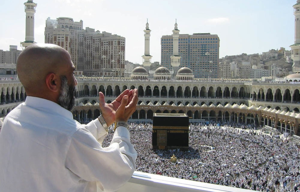 EA on Voice of Islam: Saudi Ban on Hajj for Palestinians